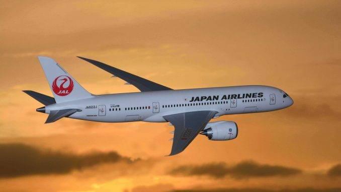 billets d'avion gratuits avec Japan Airlines